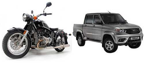 мотоцикл или автомобиль